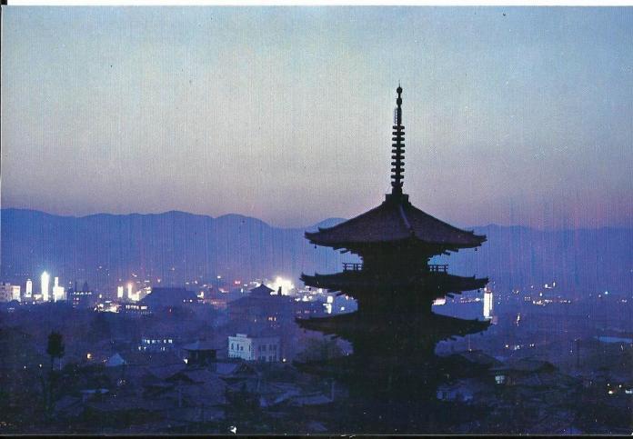 Japan, Kyoto in Color (5)