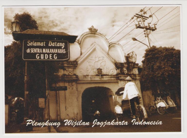 Plengkung Wijilan, Jogjakarta Indonesia